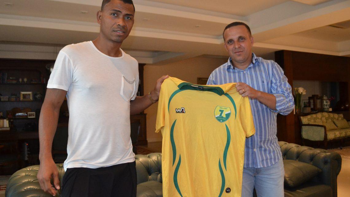 Ex-capitão do Equador, Iván Hurtado acerta com o 7 de Abril para o Campeonato Carioca